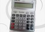 Kalkulator Bicara